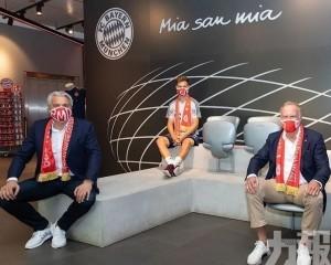 拜仁推出自家口罩銷情熱烈