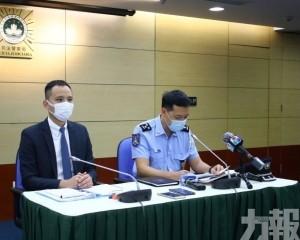 女外僱疑被網騙人民幣13萬