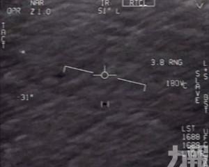 有片!美國防部公開3段UFO片段