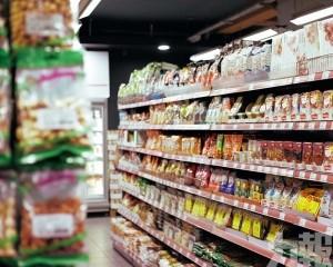 三成貨品平均零售價近兩周有1%至2%升幅