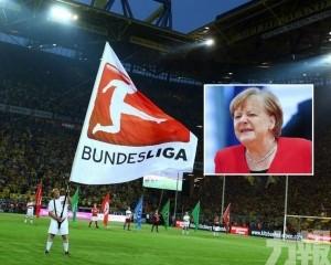 德國聯賽本月中下旬可復賽