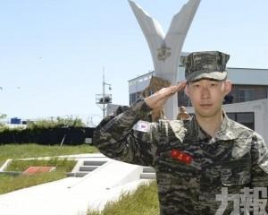 孫興民完成兵役獲「必勝獎」