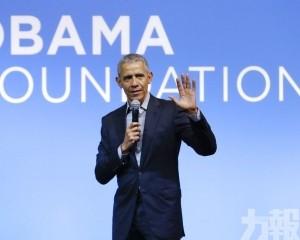 奧巴馬批評特朗普抗疫不力