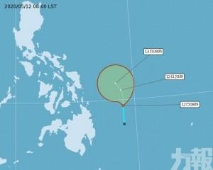 氣象局料移向台灣附近海域