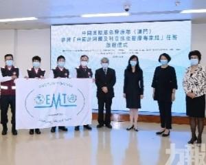 歐陽瑜:可提升公共衛生應急水平