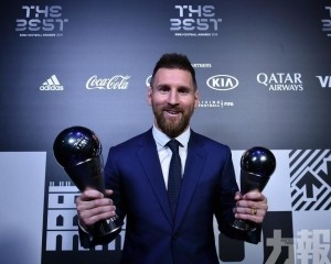 國際足協取消世界足球先生頒獎