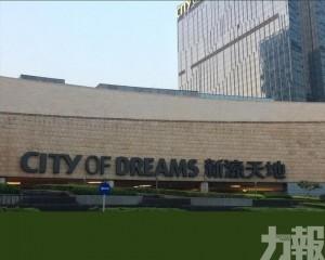 新濠博亞首季蝕3.64億美元