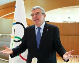 國際奧委會僅願承擔8億美元
