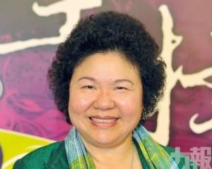 陳菊宣布周三後辭任