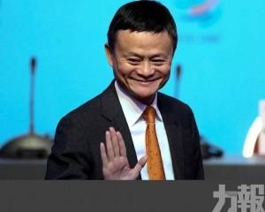 馬雲將辭去軟銀董事職務