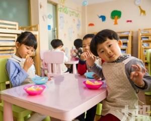 廣東幼稚園6月2日起分批復課