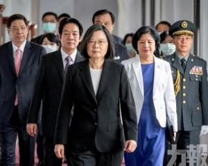 蔡英文稱願意跟北京展開對話