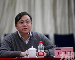 中國火星探測計劃首席科學家萬衛星病逝