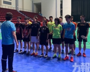 羽毛球集訓隊保持高強度訓練