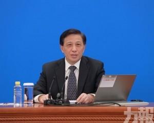 建立健全香港維護國安法律制度和執行機制草案