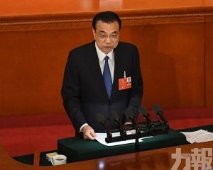 李克強:今年經濟增速無具體目標