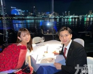 迎娶同齡日本女孩