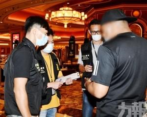 截查47人發現一名馬來西亞籍逾留人士