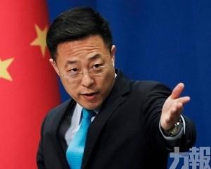 外交部批違中日共同抗疫努力
