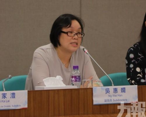吳惠嫻獲委任行政公職局副局長