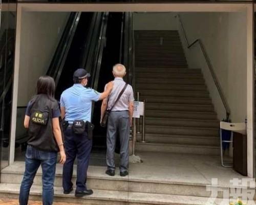 兩本地長者被捕送法辦