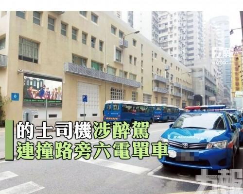 的士司機涉醉駕連撞路旁六電單車