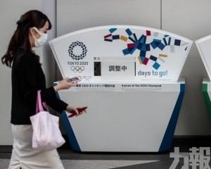 日本政府調整公眾假期