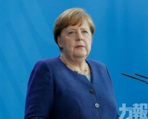 默克爾拒特朗普G7峰會邀請