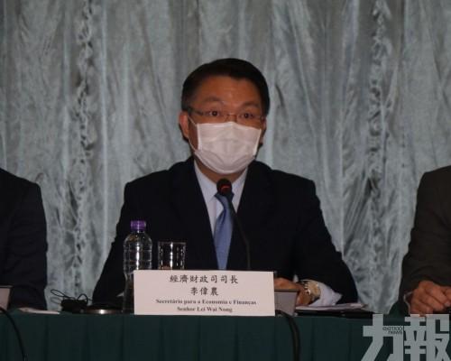 李偉農:冀大家做好轉職準備