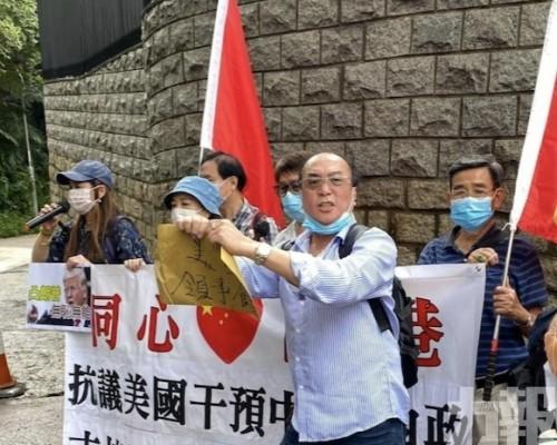 不滿美國干預中國內政