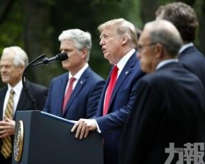 特朗普:將取消香港特殊待遇