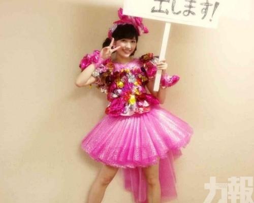 26歲渡邊麻友宣布引退