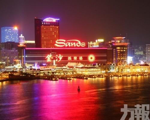 金沙中國4月蝕1.8億美元