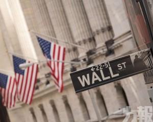 示威難阻重啟經濟憧憬 道指開市升164點