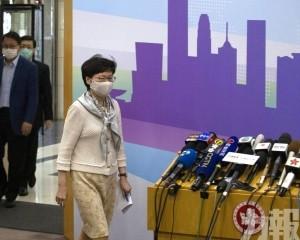 林鄭稱政府十分支持國安法立法
