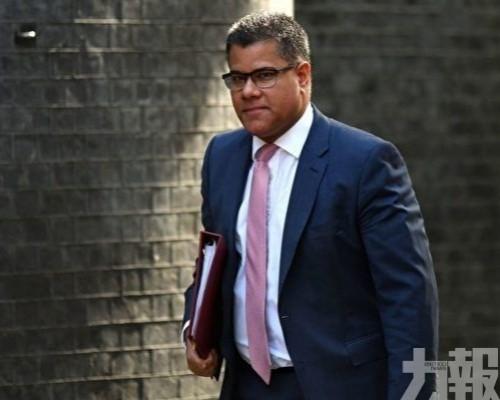 英商務大臣新冠病毒檢測陰性