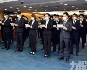 53名司警人員宣誓就任首席刑事偵查員