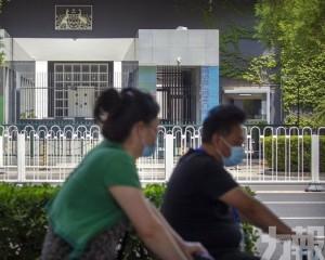 中國新冠肺炎累計治癒率94.3%