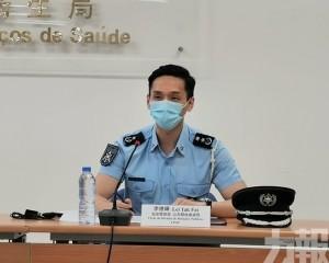 警方指要綜合分析特定行為