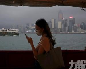 香港將推港版健康碼