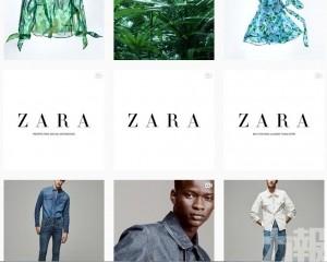 全球1,200間ZARA門店擬關閉