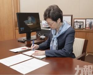 香港刊憲《國歌法》 即日生效