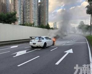 消防到場救熄幸無傷亡