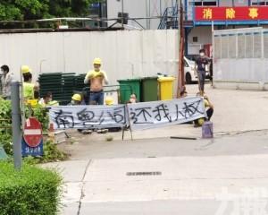 青茂口岸地盤疑現勞資糾紛