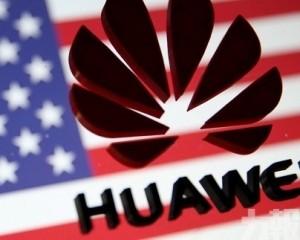 美企可與華為合作制定5G標準