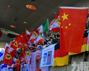 F1建議中國站辦雙賽