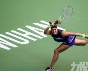 WTA總監:武漢現在很安全!