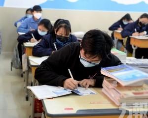 教育部:中高風險區師生需戴口罩