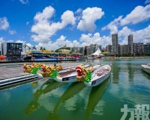 「2020澳門國際龍舟賽」明起上演