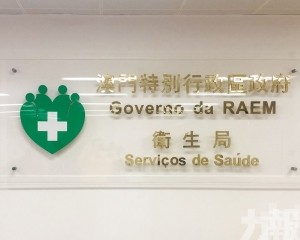 急診服務如常 專科門診休息